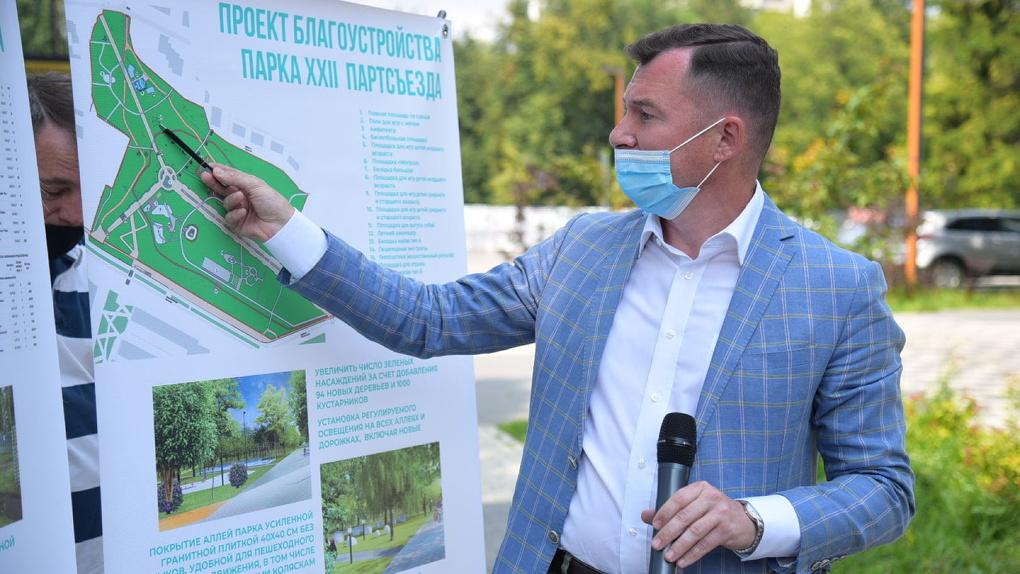 «Горожане напуганы». Общественники от мэрии подвели итоги опроса о реконструкции парка XXII Партсъезда