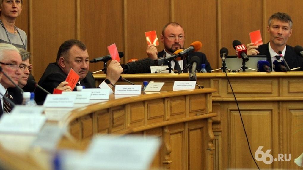 Прокуратура подала в суд на гордуму из-за двух депутатов