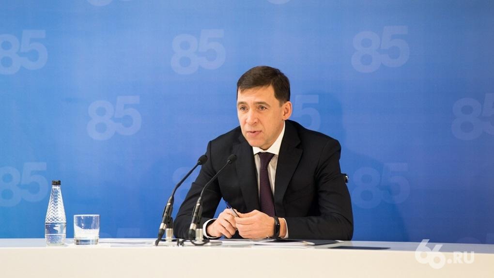 Евгений Куйвашев поделился мечтами о будущем Екатеринбурга. Пять тезисов