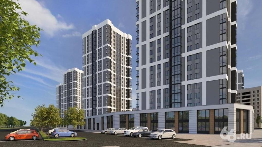 УГМК построит на деньги Cбербанка микрорайон на севере Екатеринбурга. Первый транш — 500 млн рублей