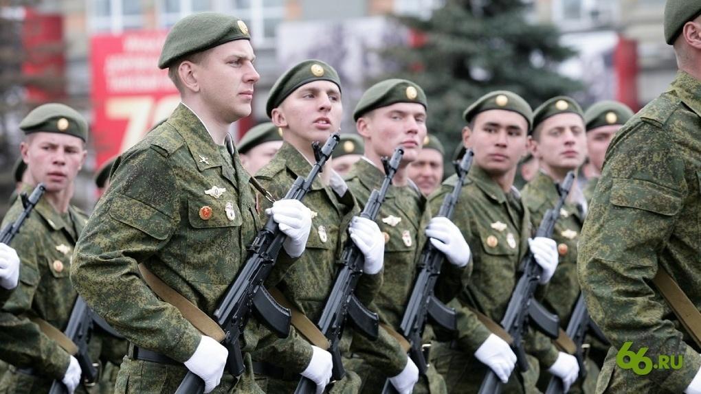 Для российских военных разработали памятку поведения за границей