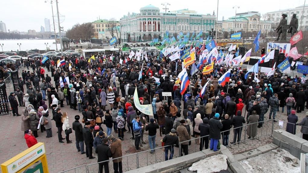 В Свердловской области запретили проводить массовые мероприятия