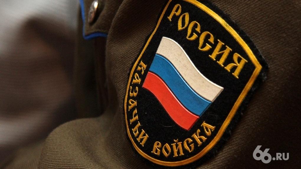 Казачье войско отреклось от опального схиигумена Сергия