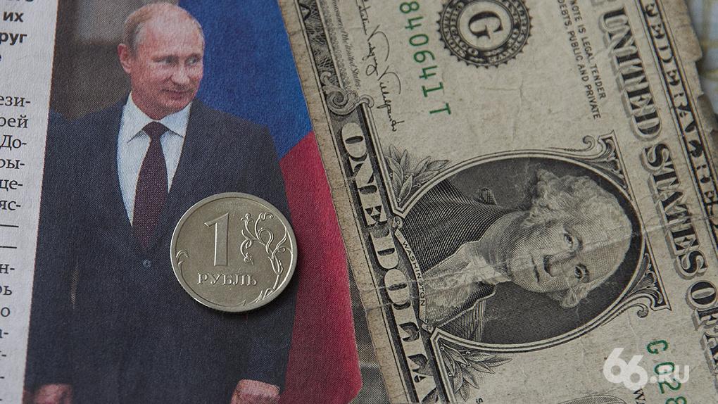 Курс доллара начерном рынке 29января стремительно падает