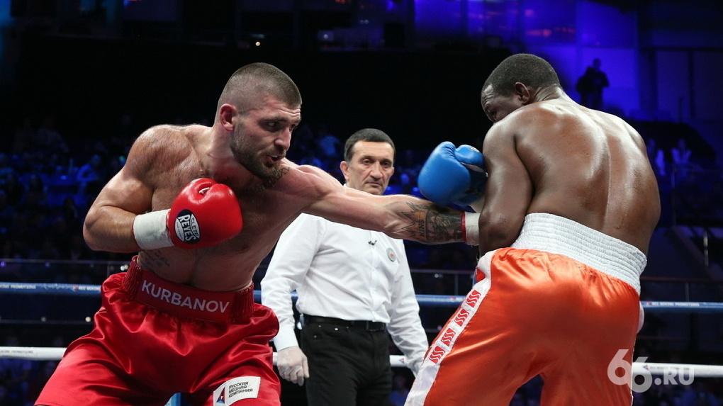 Адреналин в прямом эфире. Боксеры из семи стран сразились в Екатеринбурге за чемпионские титулы