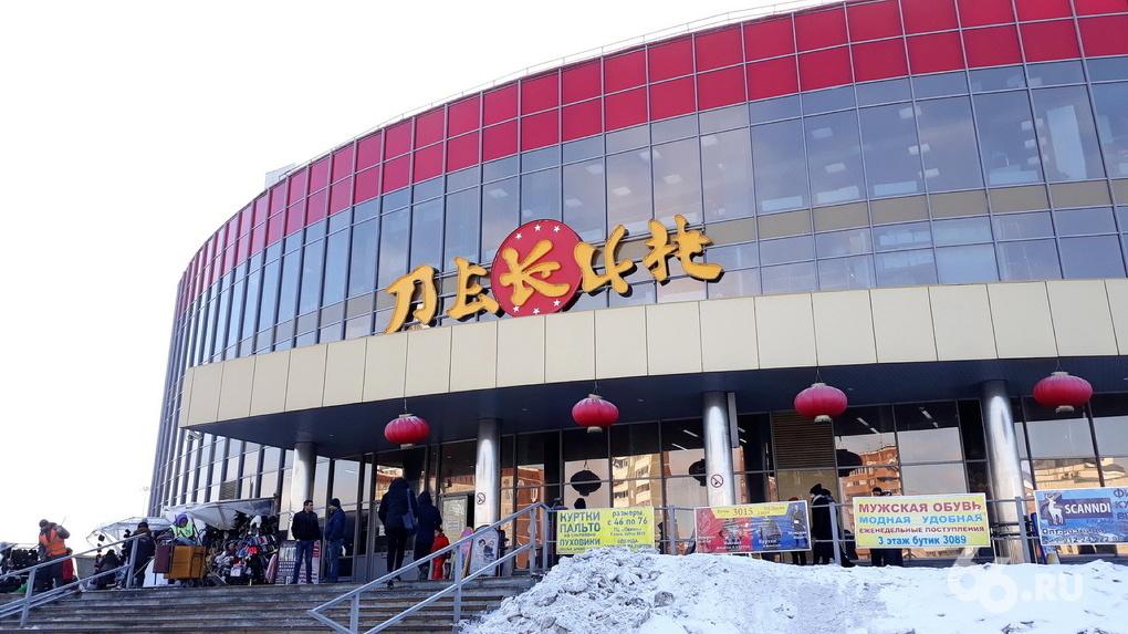 Китайцев на «Таганском ряду» будут каждый день проверять на коронавирус