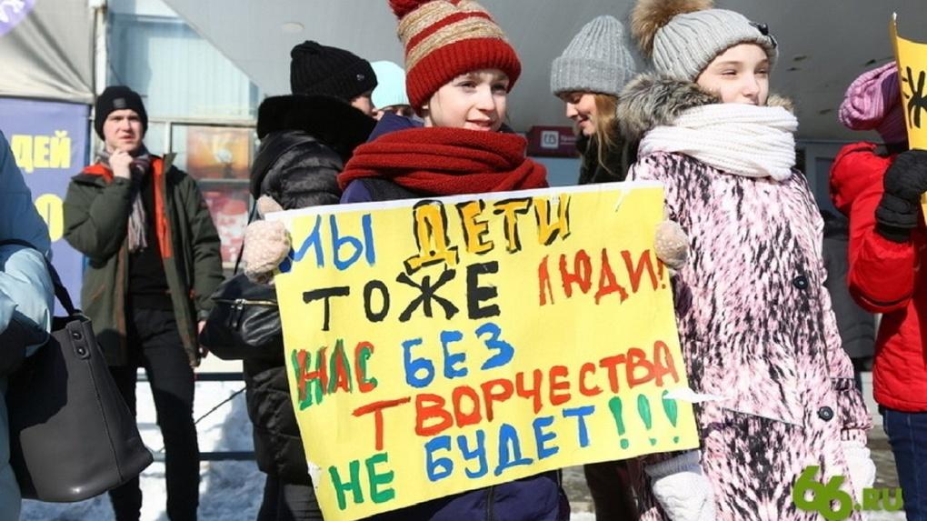 В обмен на ДК «Химмаш» Валерию Савельеву предложили участки в трех районах Екатеринбурга
