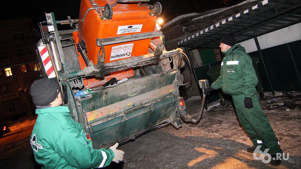 В следующем году Екатеринбург начнут переводить на раздельный сбор мусора