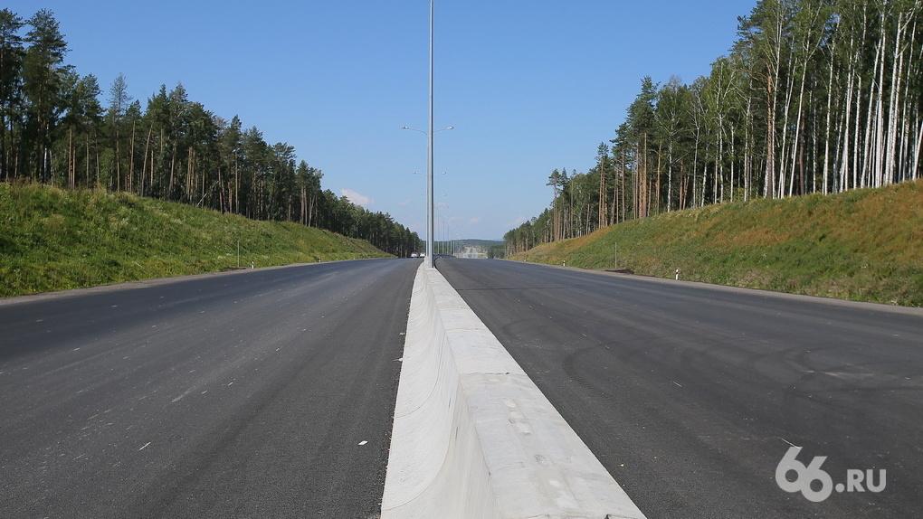 Новые дороги в России будут платными