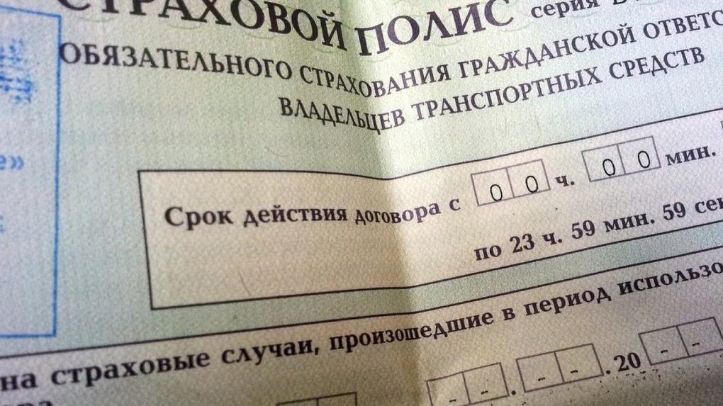 Центробанк анонсировал отмену ряда коэффициентов ОСАГО
