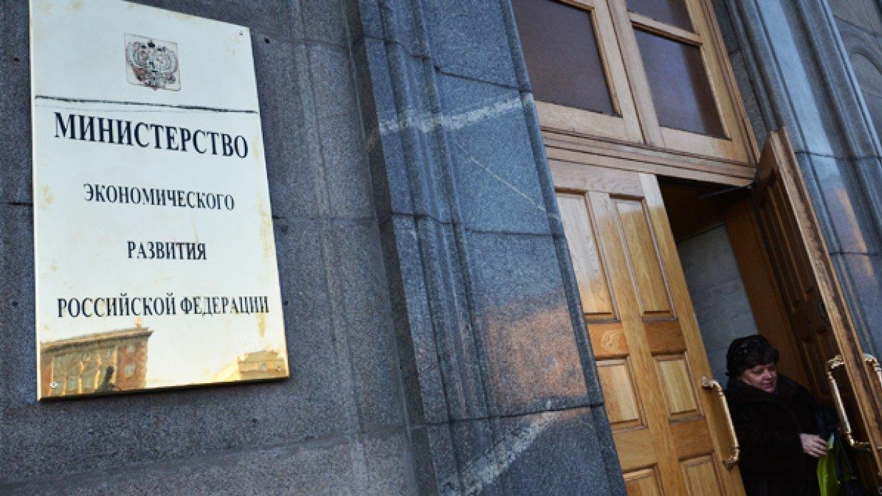 Российская Федерация введёт ответные импортные пошлины натовары изсоедененных штатов