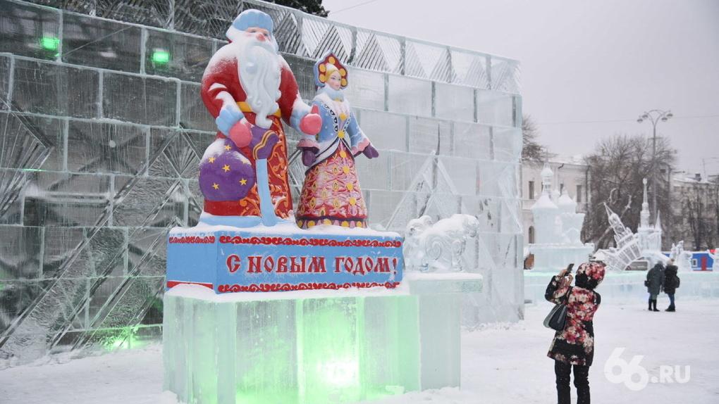 В этом году в Екатеринбурге построят полноценный ледовый городок с массовыми гуляниями и фейерверком