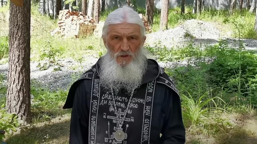 Роскомнадзор добился удаления YouTube-канала с проповедями отца Сергия. В роликах нашли разжигание розни