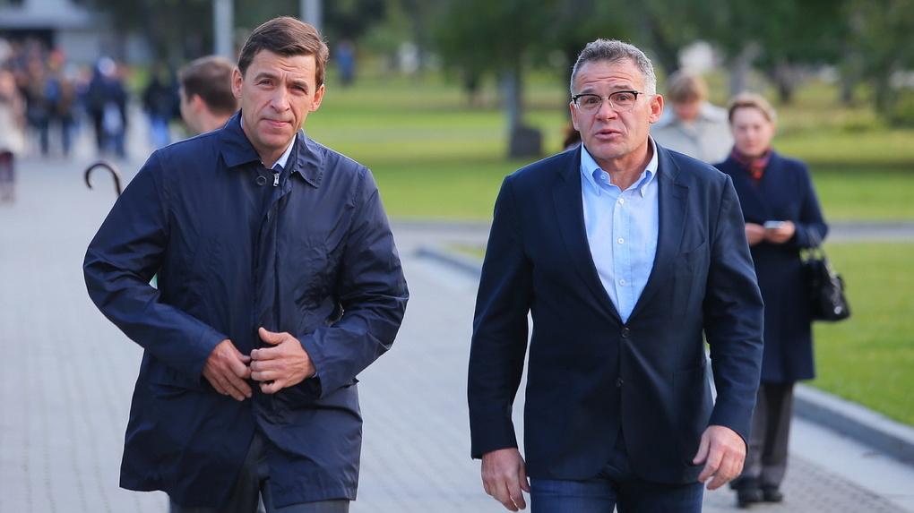 Евгений Куйвашев распустил свою команду. Кто будет готовить регион к выборам