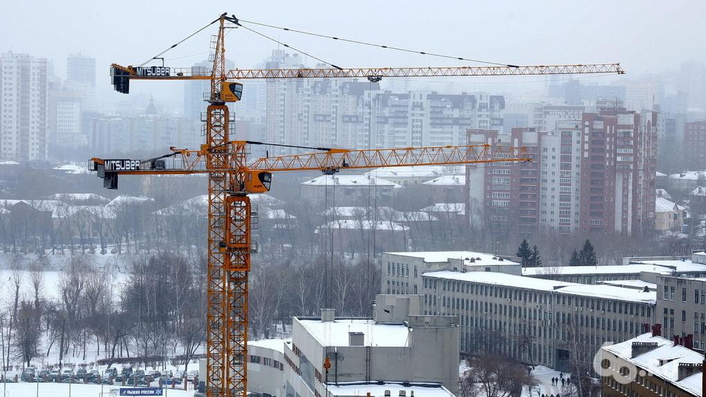 Администрация Екатеринбурга не согласовывает новые стройки из-за дефицита школ и детсадов. Это незаконно