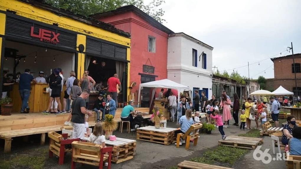 В Свердловской области построят три креативных кластера