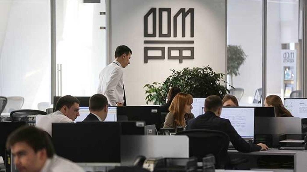 Хакеры выставили на продажу данные более ста тысяч заемщиков банка «Дом.РФ»