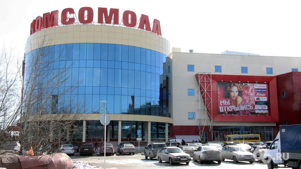 Владимиру Путину отправили «черный список» екатеринбургских торговых центров