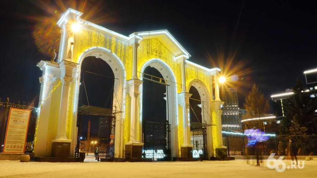 Парк Маяковского реконструируют за 47 млн рублей. Посмотрите, каким он станет