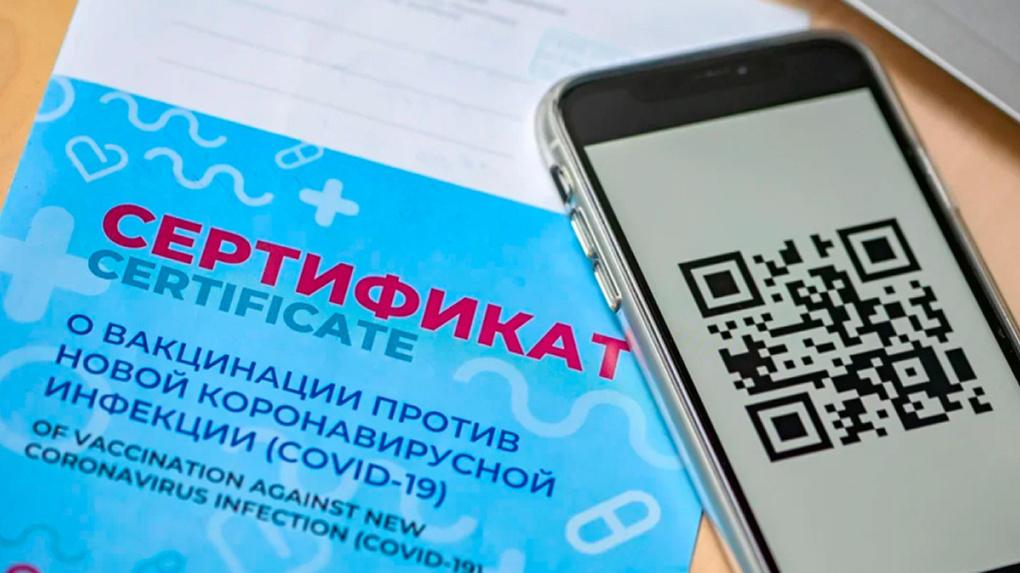 В Екатеринбурге вводят QR-коды для посещения общественных мест. Как будут работать бесковидные зоны