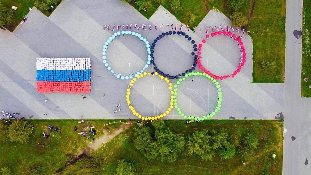 Сотрудники «Сима-ленда» устроили флешмоб в поддержку олимпийской сборной России