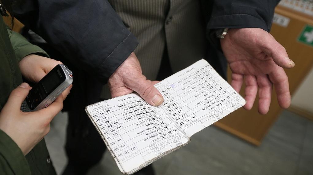 Сотрудники ФСБ провели задержания и выемку документов в Кировском ДЭУ