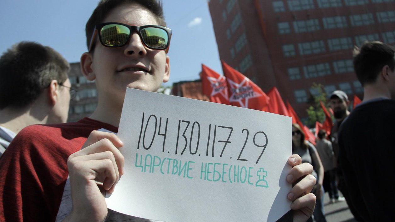 Митинг за свободный интернет в России провалился