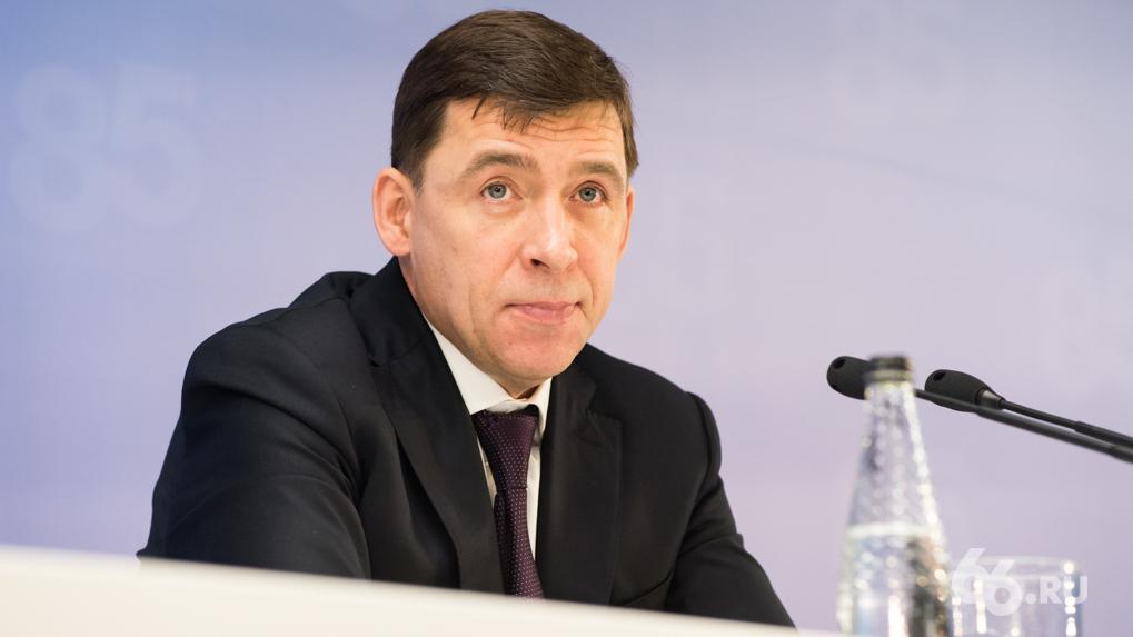 Евгений Куйвашев пообещал сделать 31 декабря выходным. Но отработать все равно придется