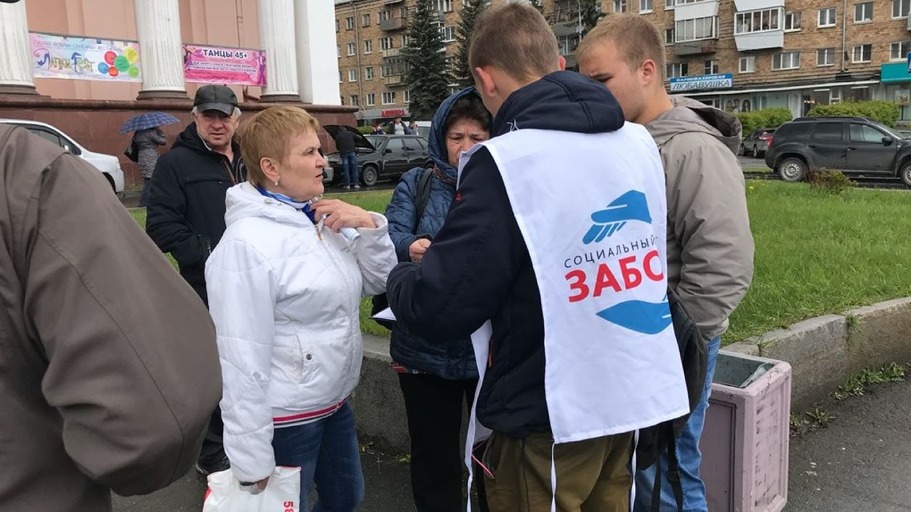 На праймериз «Единой России» в Екатеринбурге аншлаг. Что происходит на избирательных участках