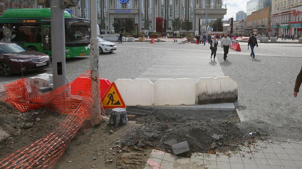 Часть денег вернут в бюджет: мэрия отказалась полностью оплатить работы по реконструкции проспекта Ленина