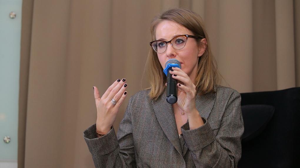 О чем говорила Ксения Собчак в Екатеринбурге. Программа «кандидата против всех» в десяти коротких тезисах