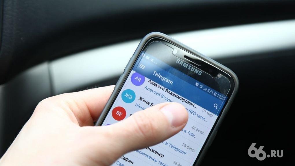 Энергичная аудитория Telegram в Российской Федерации снизилась на7% завремя блокировки