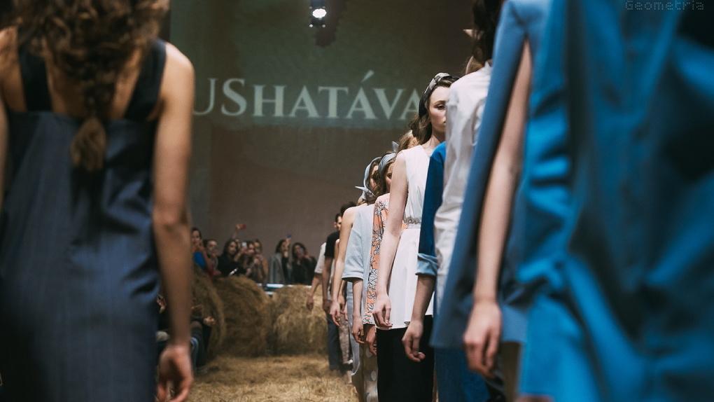Модный бренд одежды для минималистов поможет выжить заводу Екатеринбургской епархии