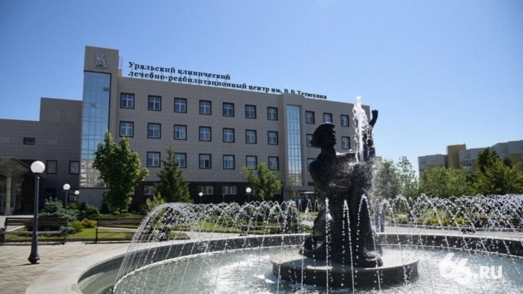 Суд отказался взыскивать с госпиталя Тетюхина 1,4 млрд рублей по требованию КРСУ