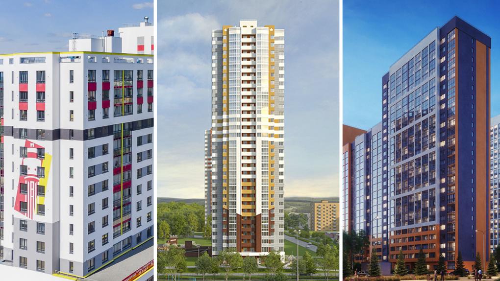 Ячейка общества. Три квартиры в Екатеринбурге, которые максимально подойдут молодой семье