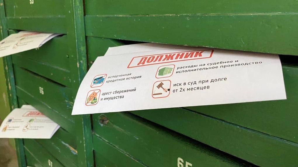 В Екатеринбурге нашли 112 «резиновых квартир». Их владельцев выдали счета за вывоз мусора