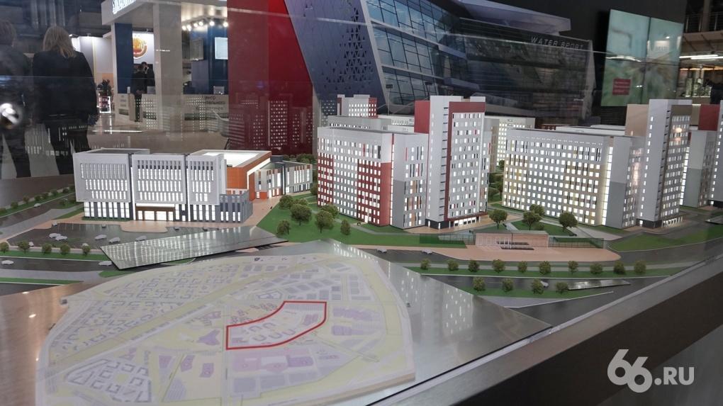 УрФУ и «Синара» получат федеральное финансирование на строительство кампуса «мирового уровня»