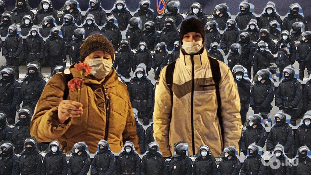 Полсотни полицейских на двоих протестующих. Репортаж с самого странного шествия поддержки Навального