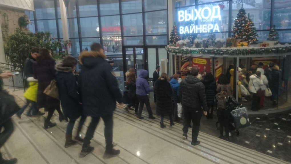 Торговые центры Екатеринбурга возобновили работу, прерванную сообщениями о вероятных минированиях