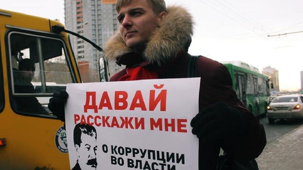 В Екатеринбурге требуют отправить в армию депутата, назвавшего ГУЛАГ «хорошей вещью»
