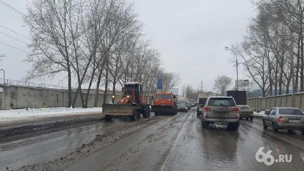 В середине января в Екатеринбурге пойдет дождь