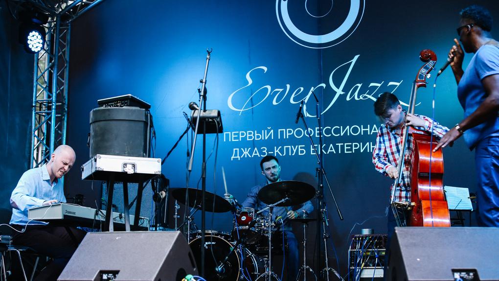 В дни чемпионата мира в Екатеринбурге пройдет международный джазовый фестиваль