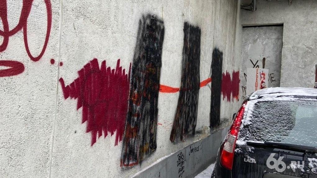 Граффити с Иисусом, несущим крест на Голгофу, замазали черной краской. Фото