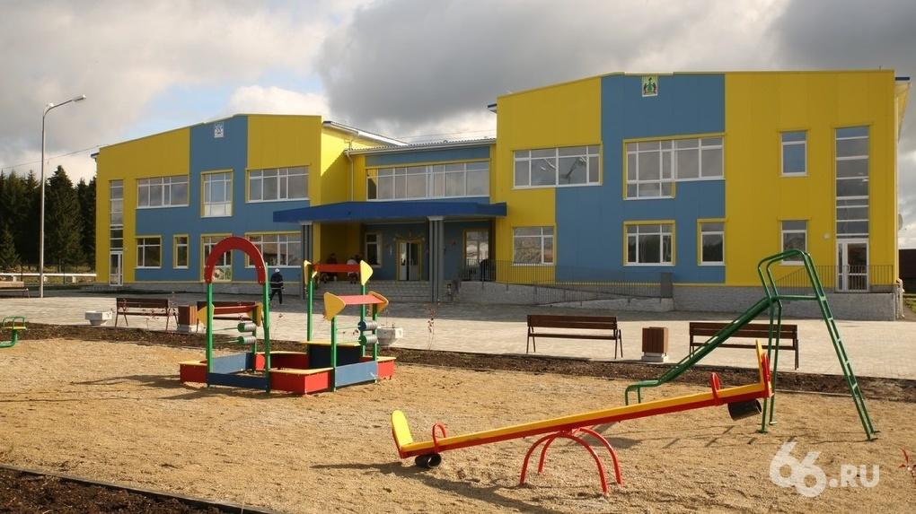 Детсады в Екатеринбурге откроют в последнюю очередь. План регионального минобра
