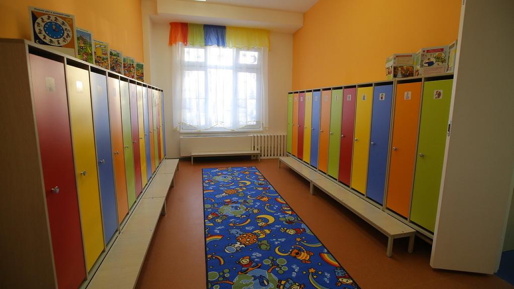 Оперативный штаб Свердловской области назвал условия, при которых закроют детские сады