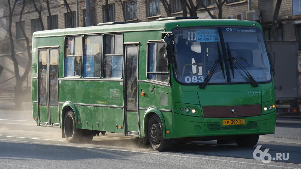 Частников отрезали от «серого нала»: все перевозчики Екатеринбурга перешли на оплату банковскими картами