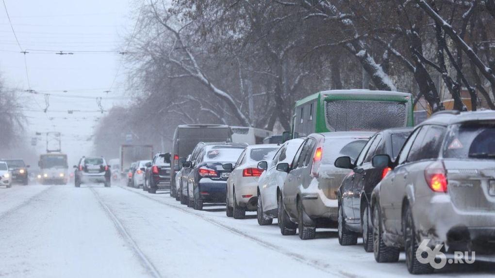 Город встанет: к концу рабочей недели Екатеринбург завалит снегом