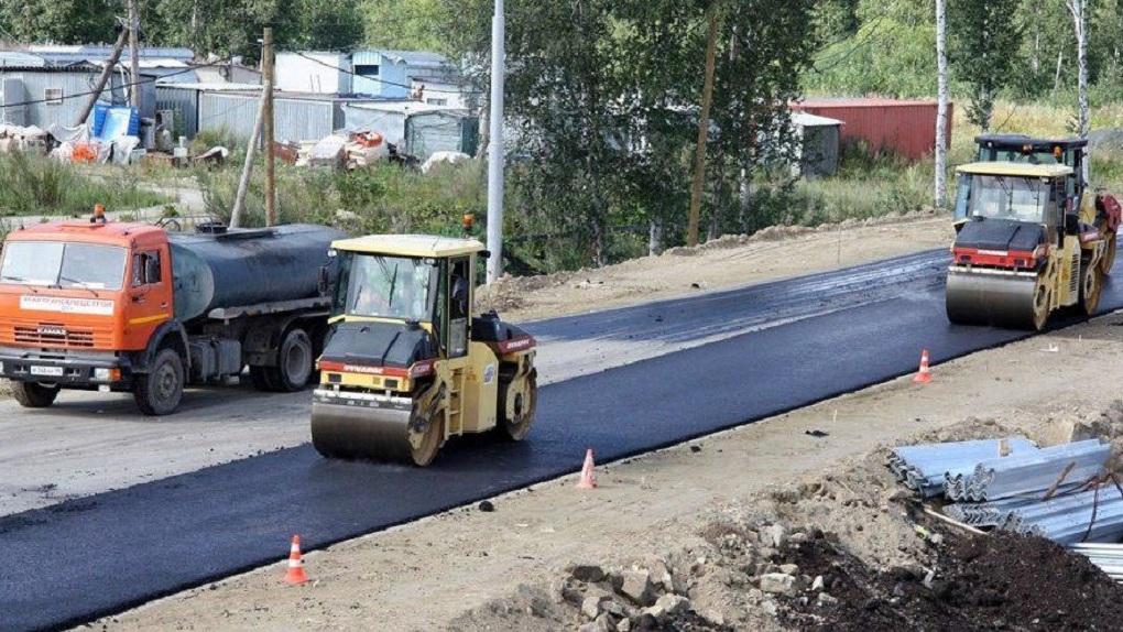 Екатеринбург получит 2 млрд рублей на новые дороги