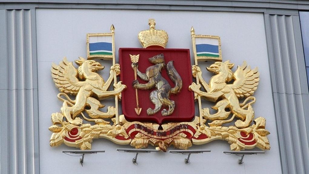Госдолг Свердловской области достиг 97,2 млрд рублей