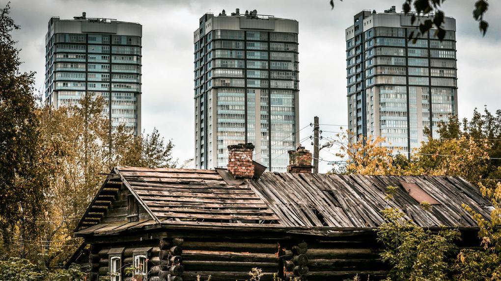 Эволюция города. Как заводской поселок превратился в «город» внутри Екатеринбурга